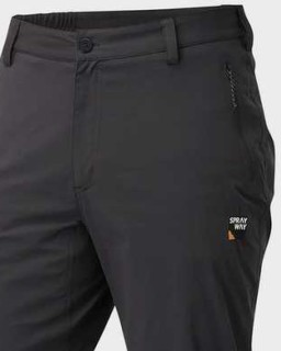 Sprayway_All_Day_Rainpant_Front_Detail_Black_1001.jpg